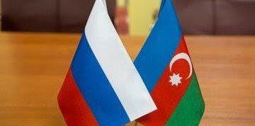 АЗЕРБАЙДЖАН. Рабочая группа МВД РФ и Азербайджана провела заседание в Дербенте