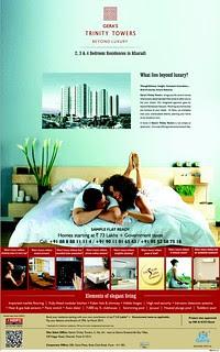 Gera-Trinity-Towers-Kharadi-Pune-411014-Sunday-2