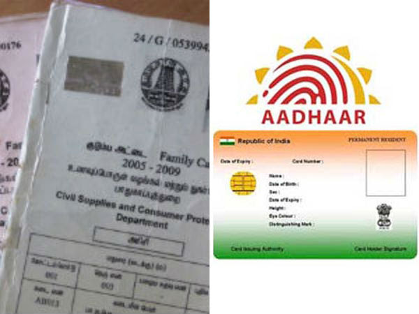 Image result for online linking of aadhaar card with ration card in tamilnadu