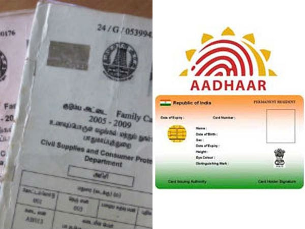 Knowledge Sharing Linking Aadhaar Cards Of Family Members With The Ration Card In Tamil Nadu