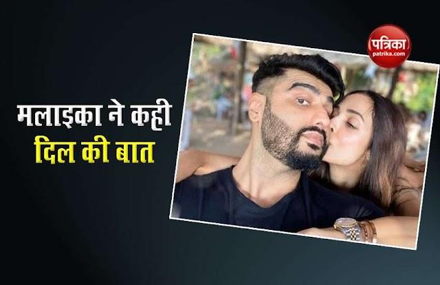 Malaika Arora ने अर्जुन कपूर के साथ तस्वीर शेयर करते हुए किया प्यार का इजहार