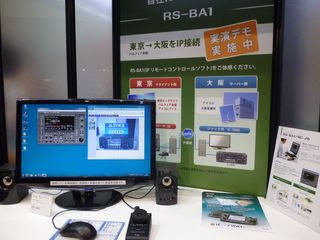 Icom RS-BA1 software for remote HF control over the internet, with rotary encoder tuning knob