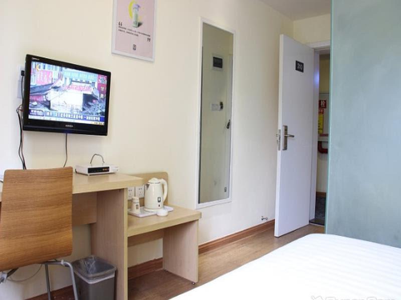 7 Days Inn Chengdu WangjiangLou  Wanda Square Branch Reviews