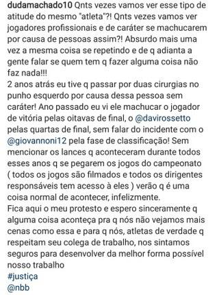 Duda Machado instagram MArcelinho Tyrone (Foto: Reprodução/Instagram)