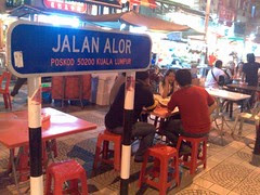 The Top of Jalan Alor