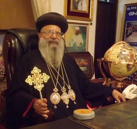 His Holiness Abune Mathias