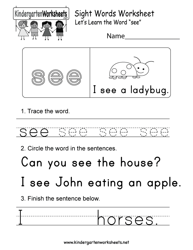 Sight Word (see) Worksheet - Free Kindergarten English ...