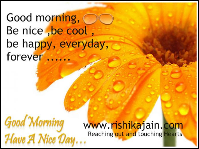 Good Morning Quotes And Wishes Inspirational Quotes Pictures
