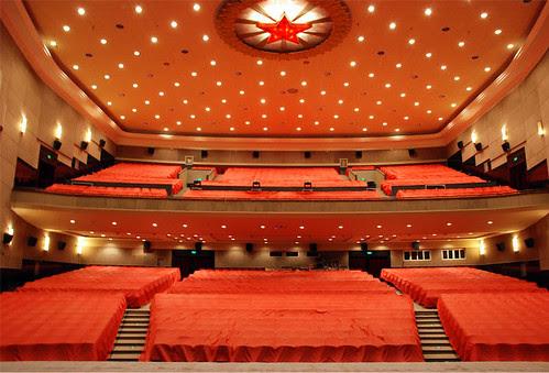 Zhonghua Theatre, Shenyang