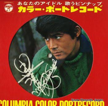 KUROSAWA, TOSHIO ore wa iku