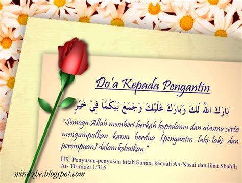 ucapan pernikahan islami  sahabat karib lengkap