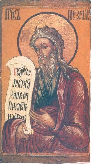 icone orthodoxe du saint prophete Ezechiel