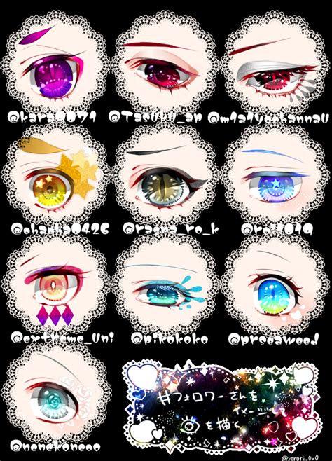 pin  strawberrysunshine  drawing  yeux manga