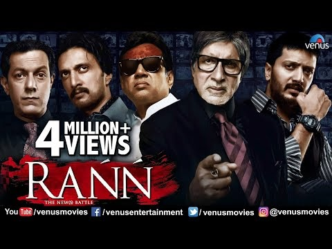 Rann Hindi Movie