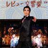 TAKARAZUKA KAGEKIDAN HOSHI GUMI - revue symphony
