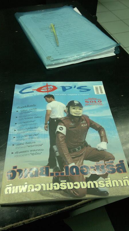 revista cops tailandia rumbo tailandia