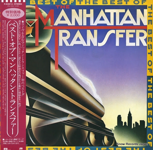 MANHATTAN TRANSFER best of, the