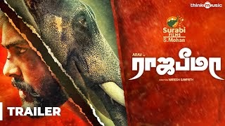 Rajabheema Tamil Movie (2020) | Cast | Trailer | Tamil New Movie