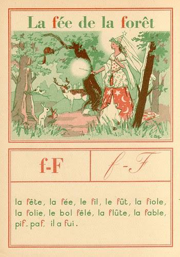fffee