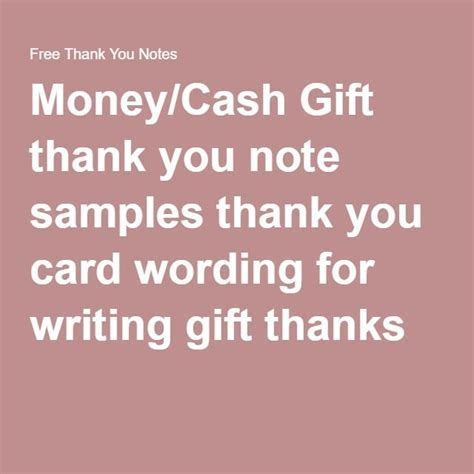 Money/Cash Gift thank you note samples thank you card