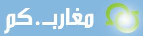 المغاربة حصلوا على 78 مليار درهم من قروض الاستهلاك الأسر تخصص ما بين 10 و 30% من دخلها الشهري لتسديد سلفيات الاستهلاك
