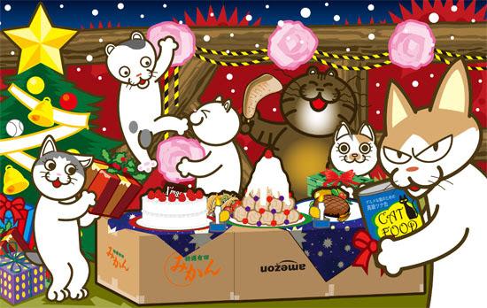猫クリスマス猫達a Illustration Gallery