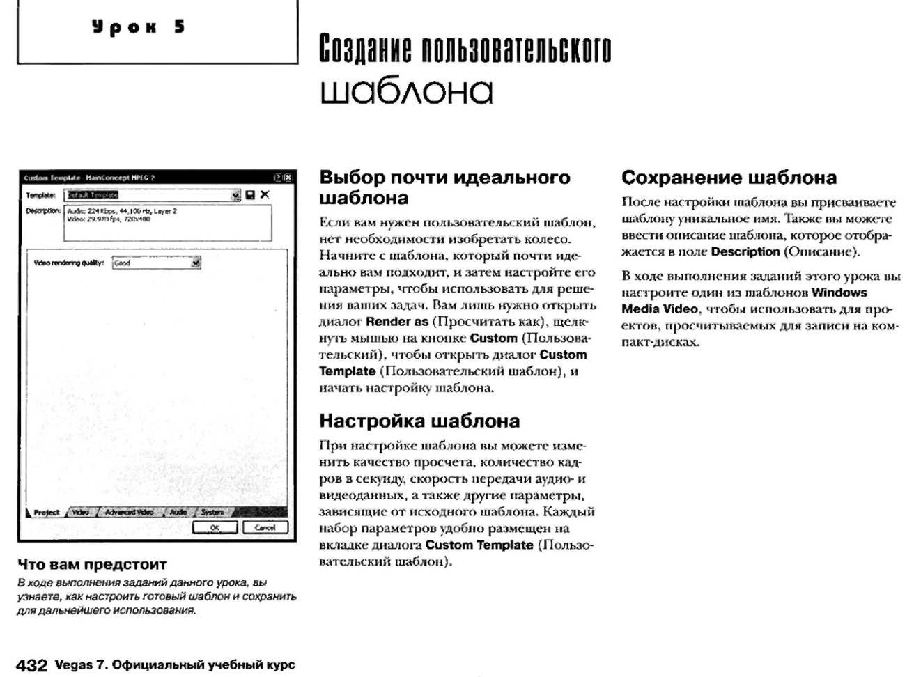 http://redaktori-uroki.3dn.ru/_ph/12/73243558.jpg