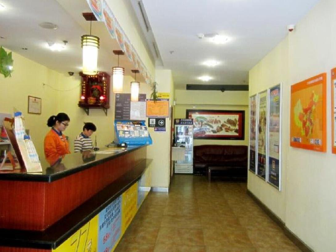 Price 7 Days Inn Wuhan Jianghan Road Subway Pedestrian Street Branch
