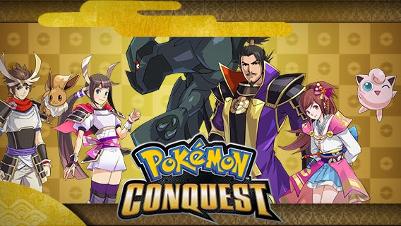 Pokemon conquest hacked passwords