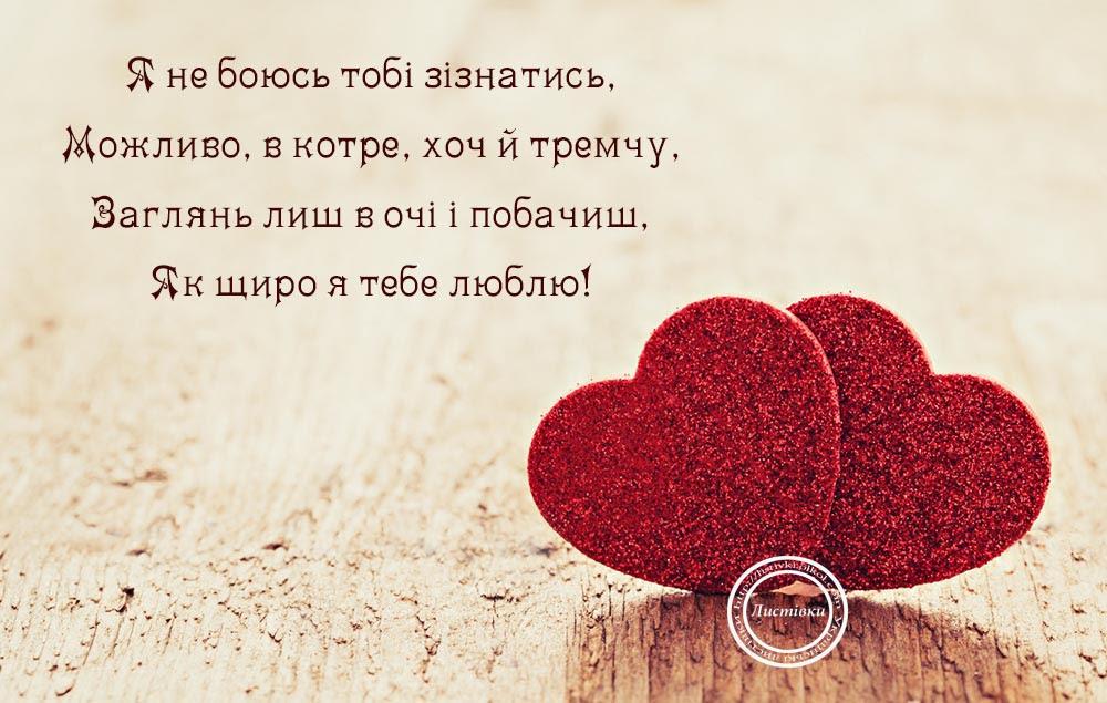 Поздравления на день свят валентина