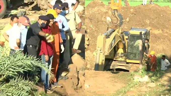 MP: Vidisha में बड़ा हादसा, 50 फुट गहरे कुएं में जा गिरे 2 दर्जन से ज्यादा लोग; चार की मौत