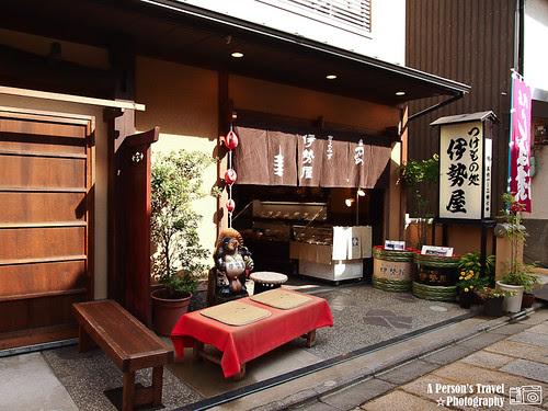 2011Kyoto_Japan_ChapFive_6