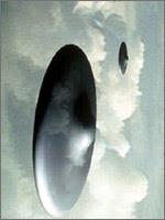 НЛО – рисунок