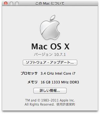 スクリーンショット 2011-09-07 1.16.03