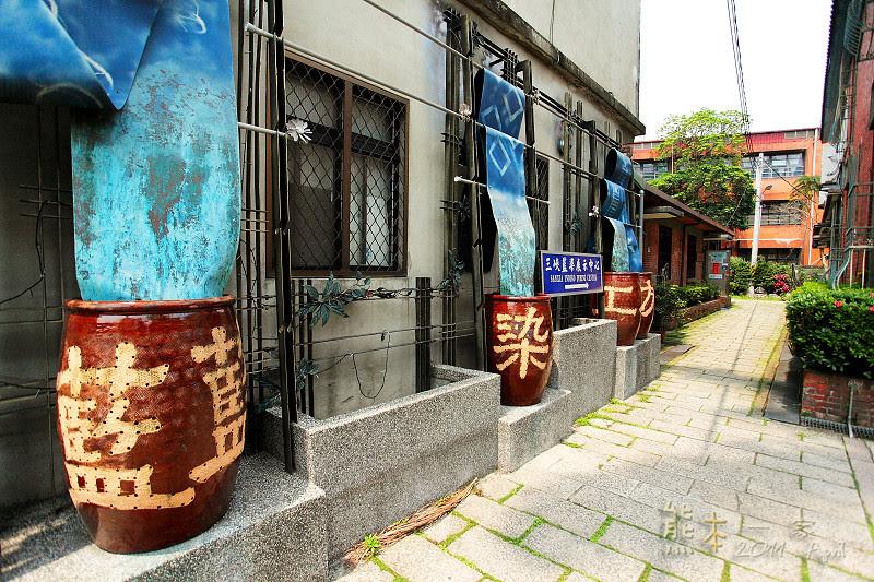 三峽藍染工坊 藍染展示中心 三峽好玩景點 藍染體驗DIY