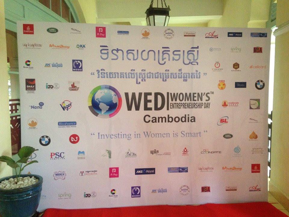 Womans Entrepreneur Day Wed Held On 20th November 2017 At - the greatest escape a jailbreak story roblox #U0441#U043c#U043e#U0442#U0440#U0435#U0442#U044c