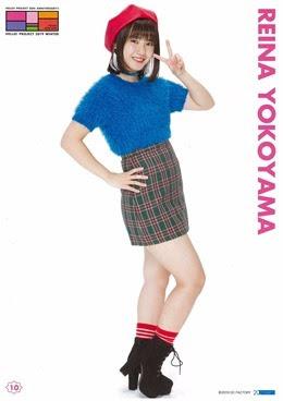 Yokoyama Reina-823718