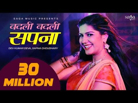 Sapna Choudhary Video New Song Viral Sapna ke gane