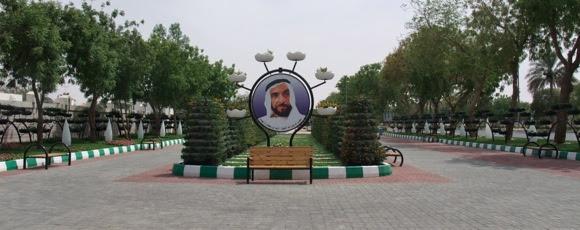 Al-Ain-Paradise-4