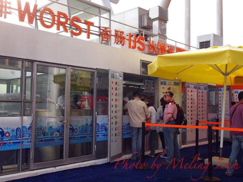shanghai world expo food 上海世博美食 荷蘭館 小食