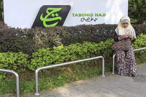 Tabung Haji Pilgrim Fund - Signboard