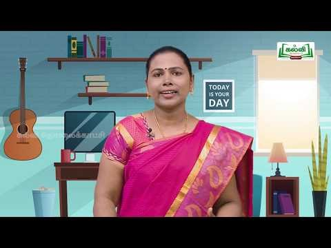 Class 10 English Unit 4 Grammar Conjunctions Tamil Medium Kalvi TV
