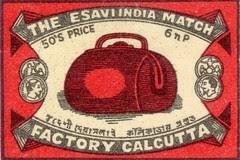 matchindia070