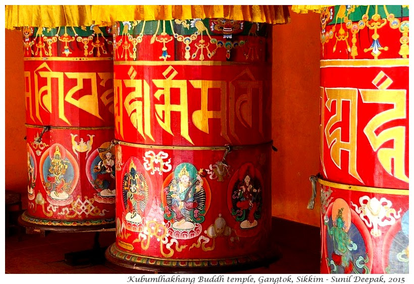 Giant prayer drums of Kubumlhakhang temple, Gangtok, Sikkim, India - Images by Sunil Deepak
