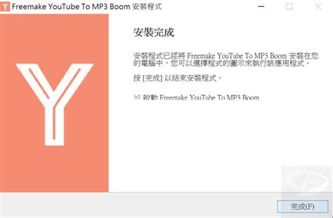 freemake youtube  mp boom