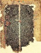 Una pagina della «Bibbia di Marco Polo»