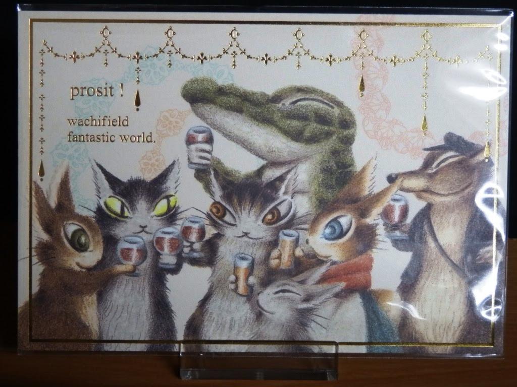 猫雑貨のお店 恋猫 商品紹介 わちふぃーるど
