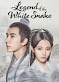 Legend of White Snake, The - Season 1