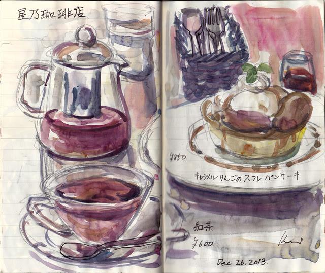 coffee shop-1