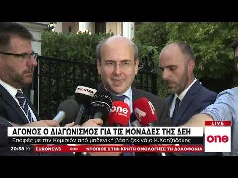Κ. Χατζηδάκης: «Η ΔΕΗ δεν έχει χρήματα ούτε για να αγοράσει κολώνες»